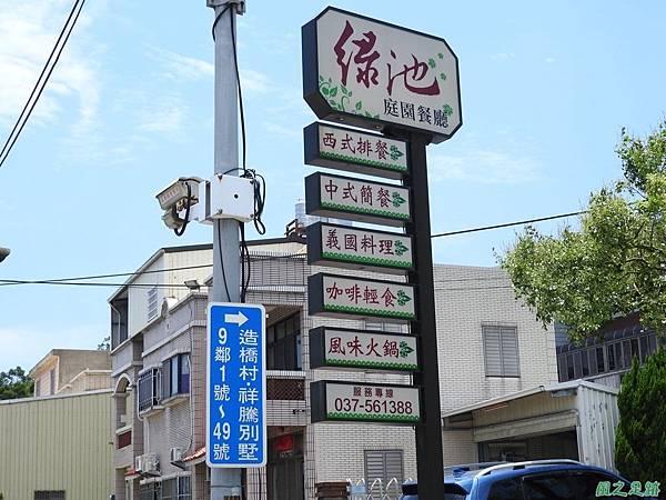 造橋鳳凰木20160604(48)