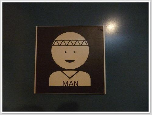 20120811_十三行博物館(1)