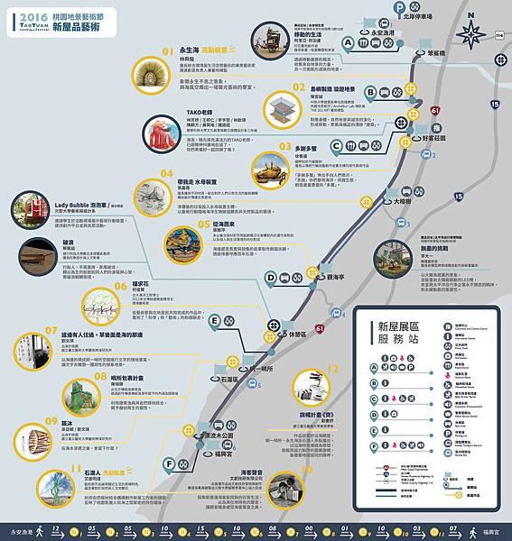 shuo-map (1)