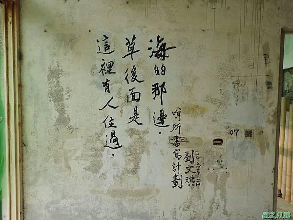 桃園地景藝術節20160910(42)