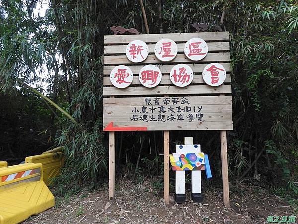 桃園地景藝術節20160910(75)