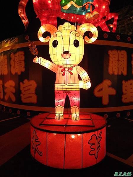 桃園燈會20170211(53)