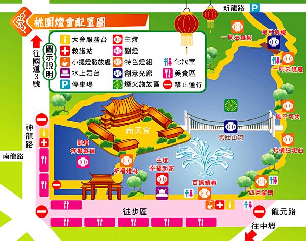 2017桃園燈會地圖