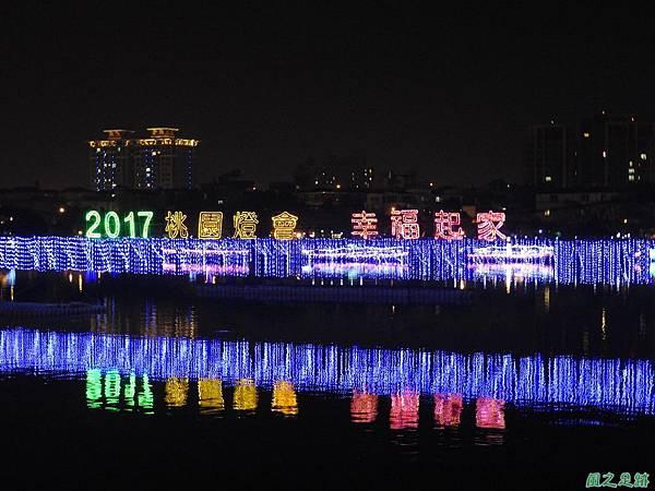 桃園燈會20170215(42)