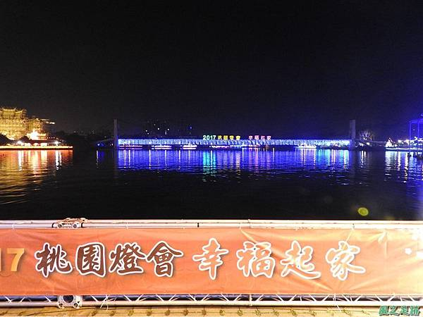桃園燈會20170215(62)