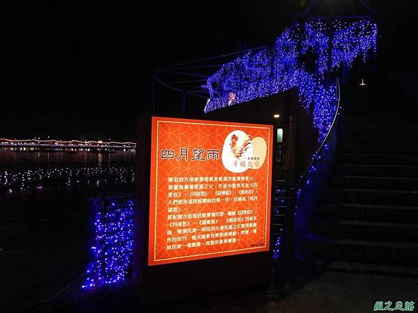 桃園燈會20170215(64)