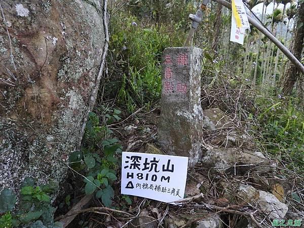 深坑山20170304(6).JPG