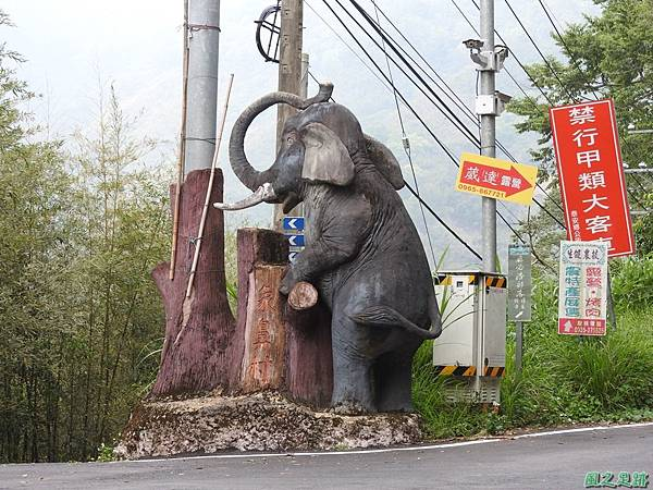 司馬限山東南峰行(1)DSCN6702