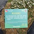 桃園農博20170424(9)