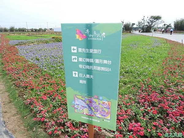 桃園農博20170424(27)