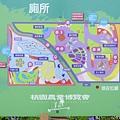 桃園農博20170424(30)