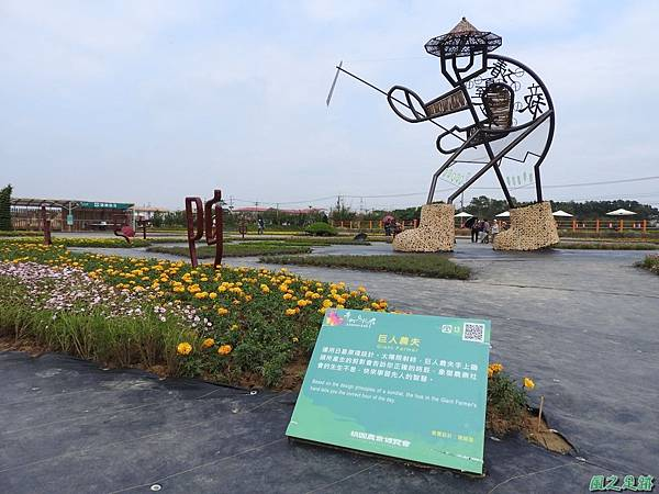 桃園農博20170424(36)