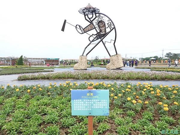 桃園農博20170424(40)