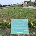 桃園農博20170424(60)