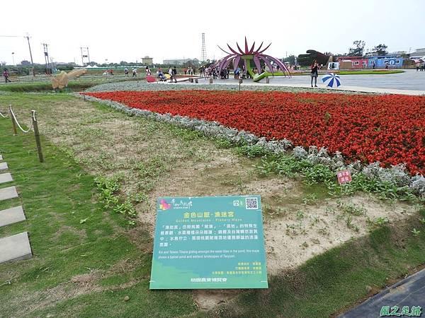 桃園農博20170424(73)