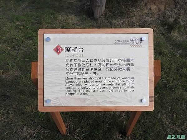桃園農博20170424(165)