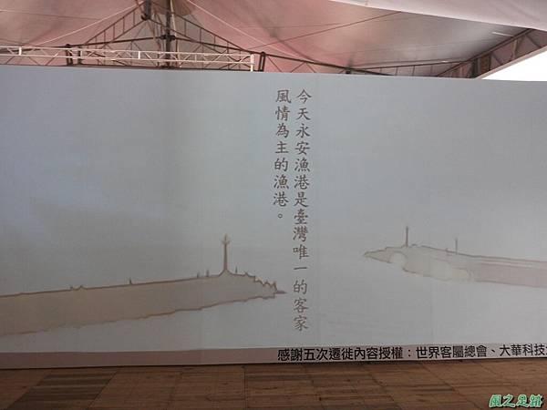 桃園農博20170424(196)