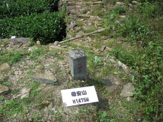 20070429母安山主峰