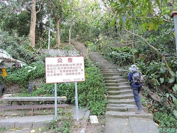 大社觀音山20160208(5)