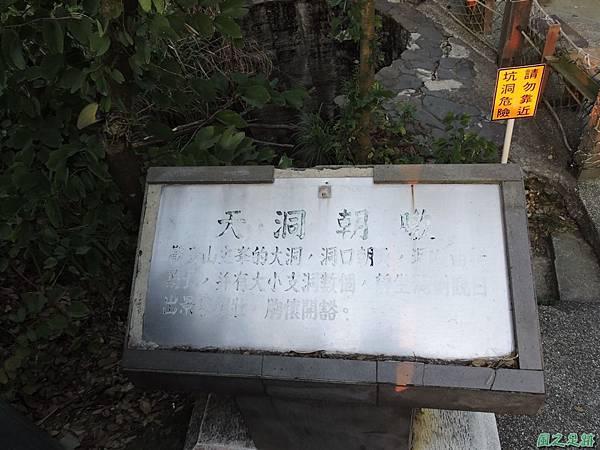 大社觀音山20160208(31)
