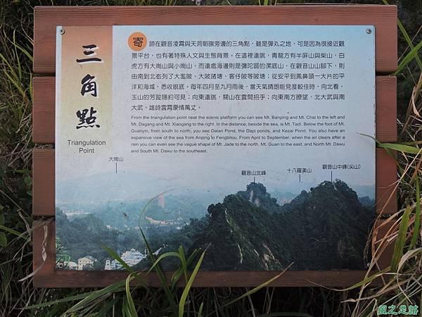 大社觀音山20160208(33)