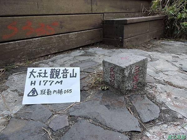 大社觀音山20160208(47)