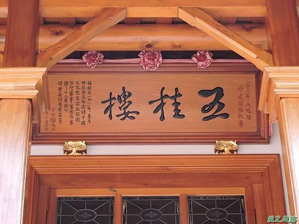 霧峰萊園20151017(9)