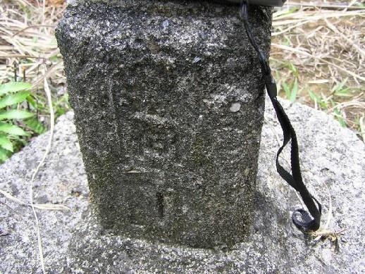 20070529枇杷城山濁同一號基石(2)