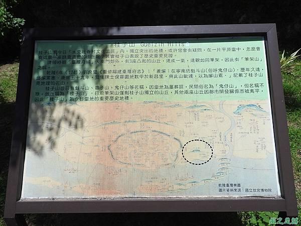 桂子山20170710(7)