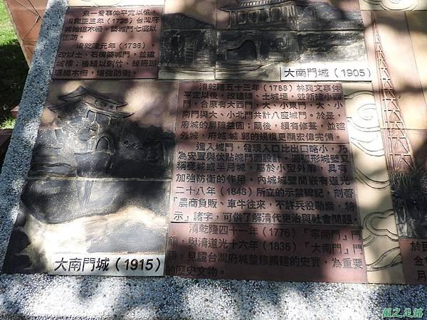 大南門20170710(2)