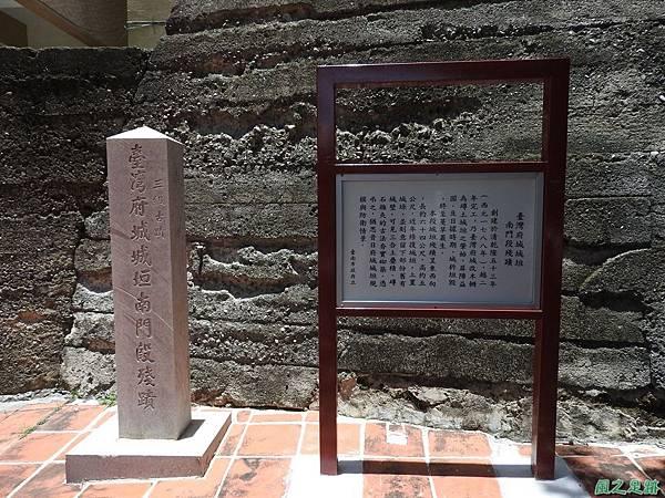 府城城垣南門段20170710(1)