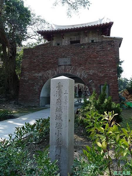 府城城垣小東門段20110123(2)