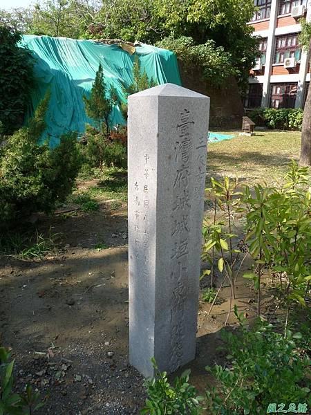 府城城垣小東門段20110123(3)