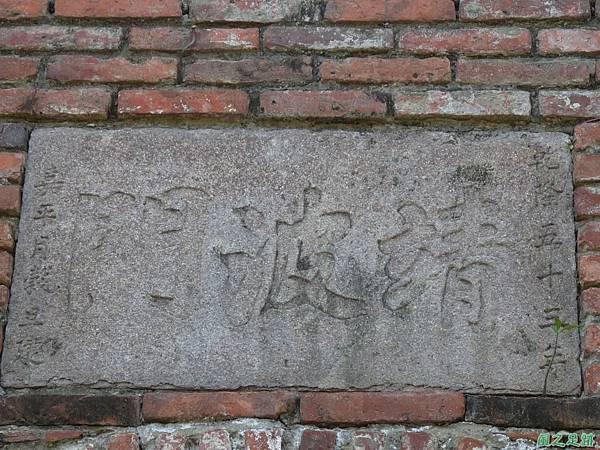 府城城垣小東門段20110123(5)