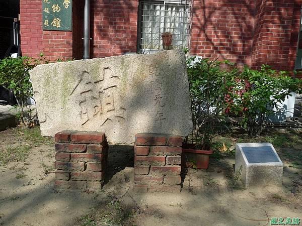 府城城垣小東門段20110123(16)