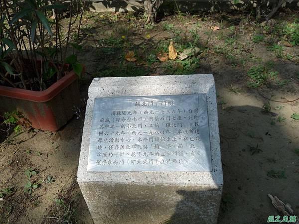 府城城垣小東門段20110123(17)