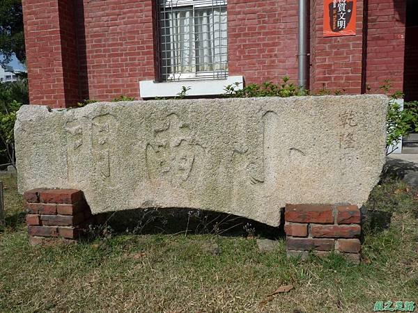 府城城垣小東門段20110123(18)