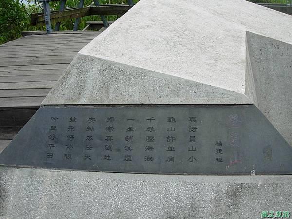 宜蘭神社20080803(18)