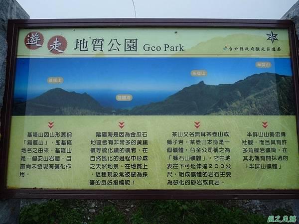黃金神社20100306(3)