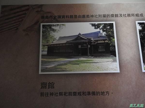 嘉義神社20170708(25)
