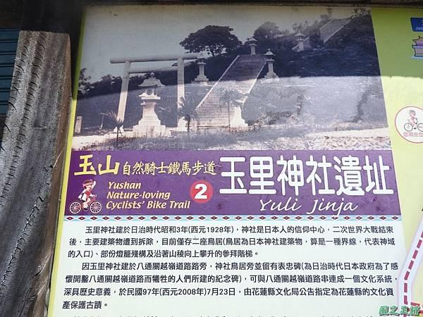 玉里神社20160822(2)