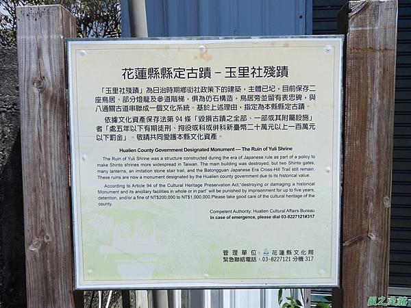 玉里神社20160822(3)