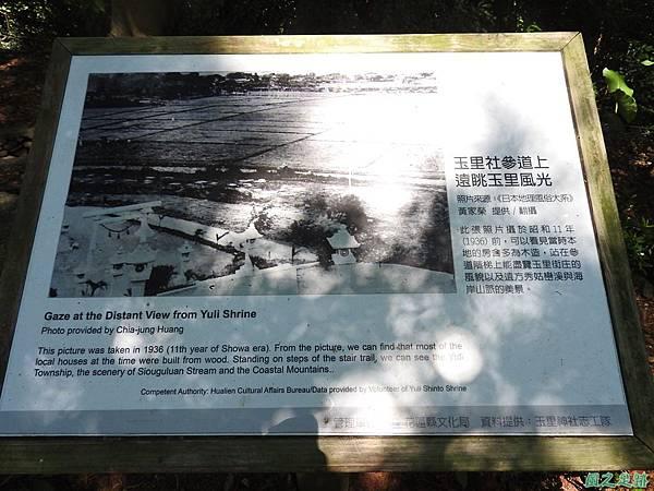 玉里神社20160822(17)
