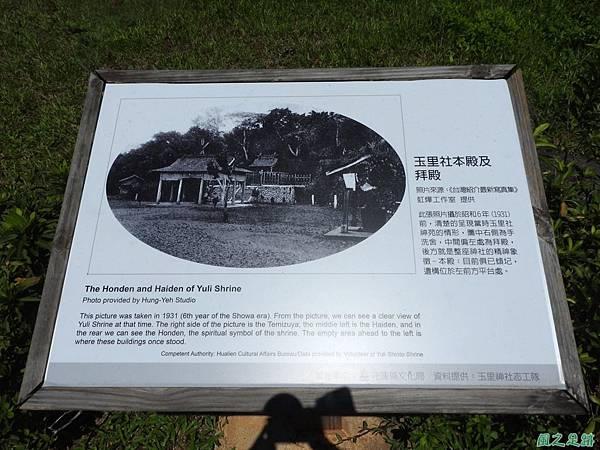 玉里神社20160822(23)
