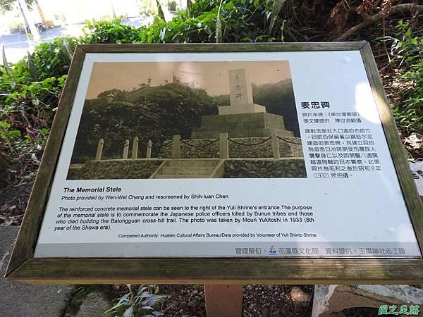 玉里神社20160822(35)