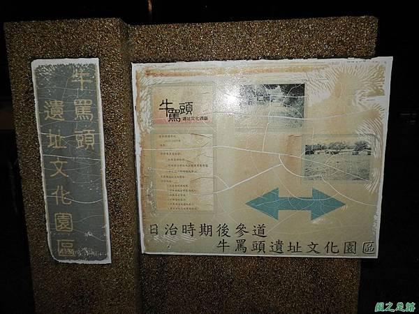 牛罵頭遺址文化園區20170902(3)