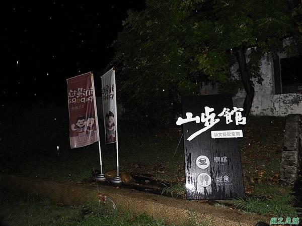 牛罵頭遺址文化園區20170902(6)
