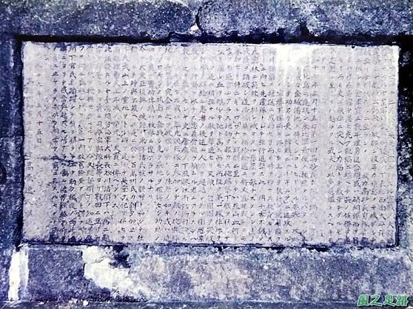 大武祠19981226(3)