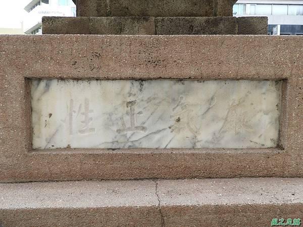 石獅(新竹市議會)20170910(19)