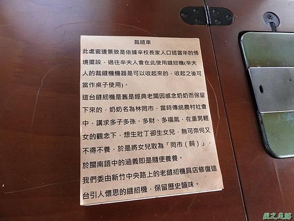 辛志平校長故居20170910(41)